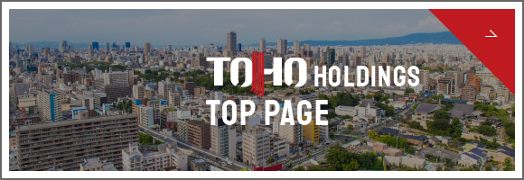 Toho Holdings Top Page