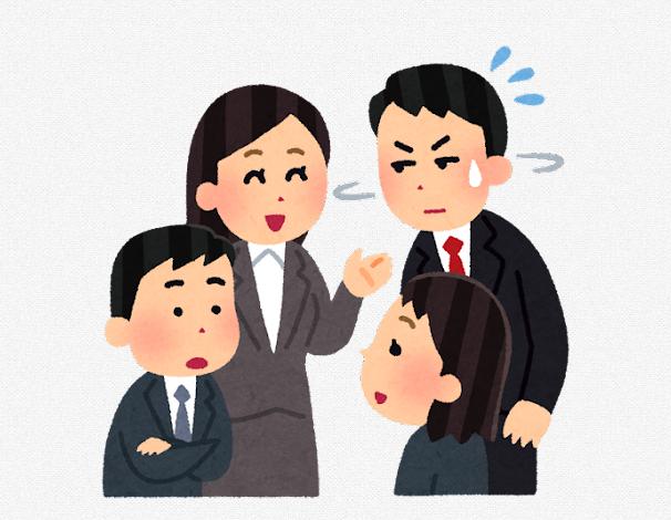 日本的文化は捨てるべき!?